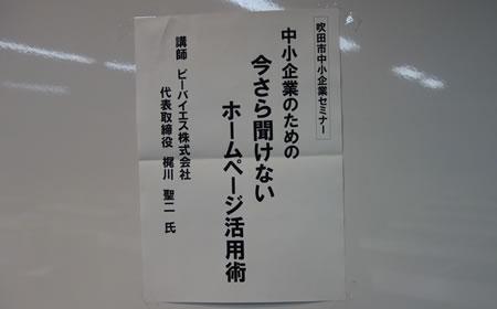 20150128_1
